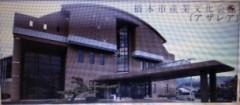 橋本産業文化会館